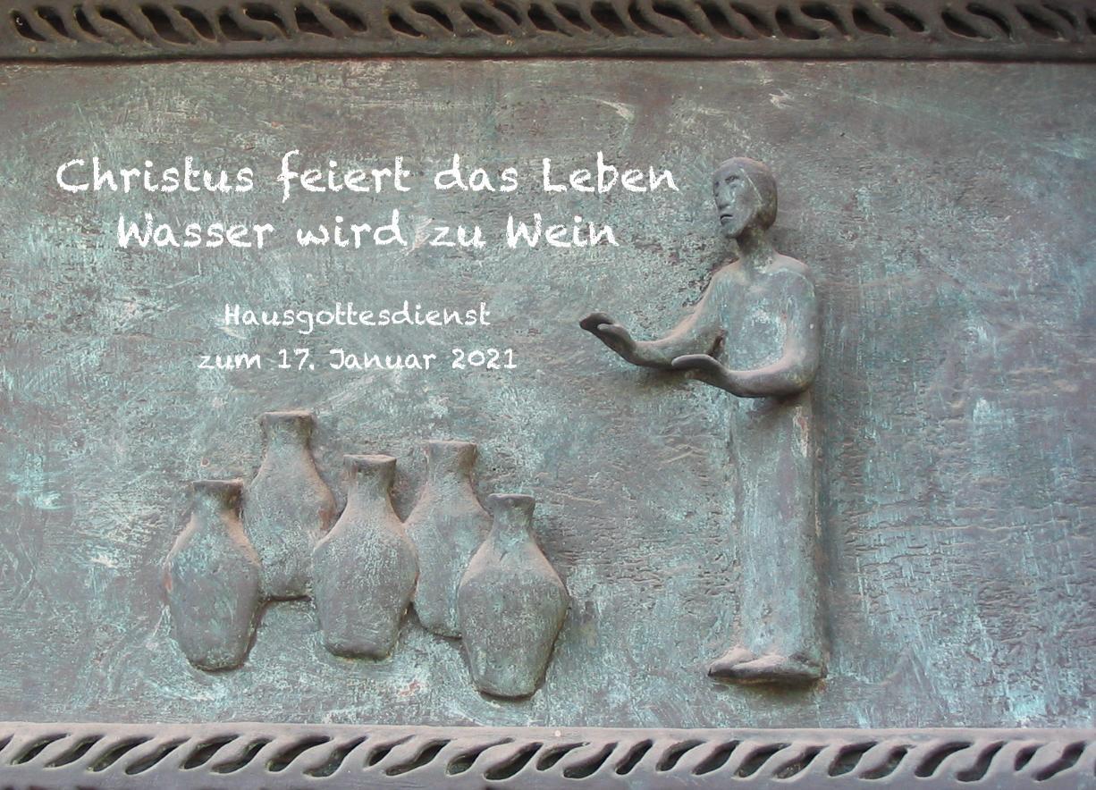 Darstellung der Hochzeit zu Kana an der Tür der ev. Reformationskirche Hilden